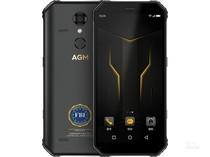 AGM H1(4GB/64GB/全网通/FBI定制版)