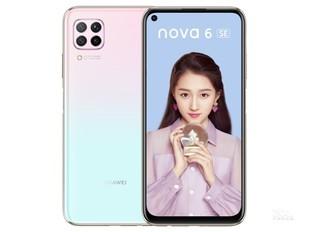 【咨询减100 12期免息】Huawei/华为nova 6 SE官方旗舰店正品nova6se直降mate30pro新款5g手机全网通p20