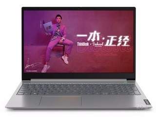 联想ThinkBook 15(i7 10510U/16GB/1TB/R620)