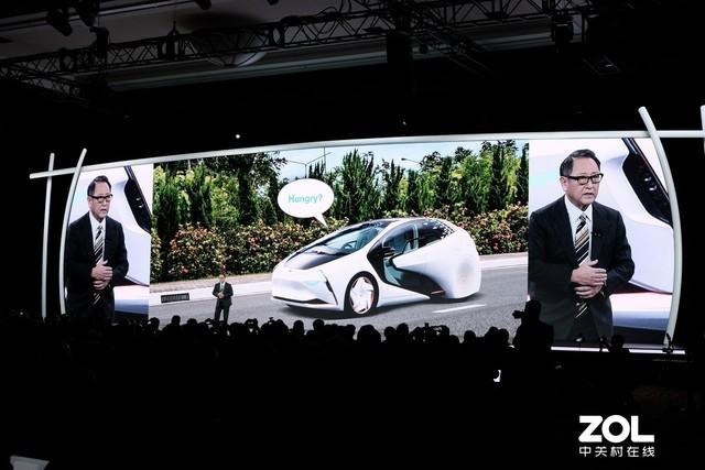 丰田公司召开CES展前发布会 着力打造未来城市