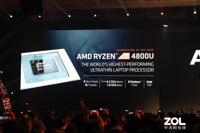 CES 2020:AMD发布锐龙4000系列笔记本处理器