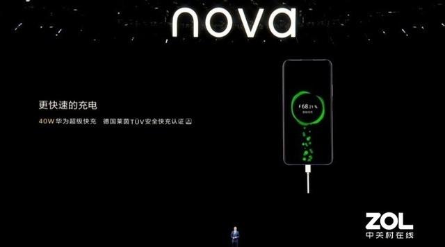 华为nova6正式发布
