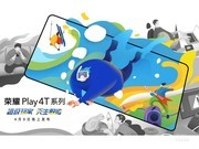荣耀 Play4T(全网通)