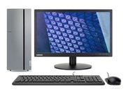 联想 天逸510 Pro(i5 9400F/16GB/256GB+1TB/RX550X/27LCD)