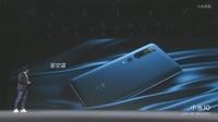 小米10 Pro(8GB/256GB/全網通)發布會回顧1