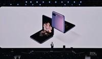 三星Galaxy Z Flip(8GB/256GB/全网通)发布会回顾0