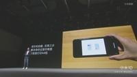 小米10(8GB/256GB/全网通)发布会回顾3
