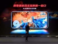努比亞紅魔5G(8GB/128GB/全網通/5G版)發布會回顧4