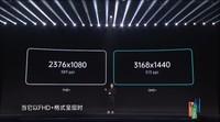 OPPO Find X2 Pro(12GB/256GB/全網通/5G版)發布會回顧6
