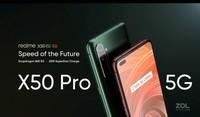 realme X50 Pro(8GB/128GB/全网通/5G版)发布会回顾1