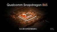realme X50 Pro(8GB/128GB/全网通/5G版)发布会回顾7