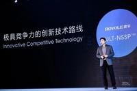 柔宇FlexPai 2(12GB/512GB/全网通/5G版)发布会回顾4