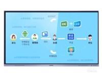 四川希沃代理商-成都希沃教育平板经销商-希沃 MC55FEAI3教学一体机