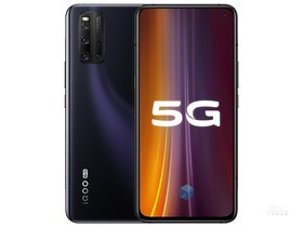 vivo iQOO 3(6GB/128GB/全网通/5G版)