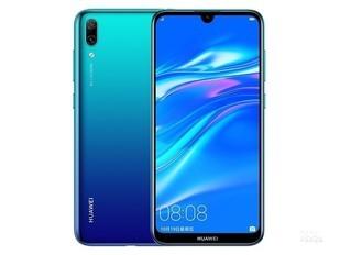 现货当天发【免息送豪礼】Huawei/华为 畅享9 官方旗舰店正品畅想9plus手机5g全网通华为nova5pro新款nova6se