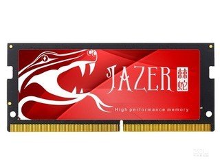 棘蛇8GB DDR4 2666(笔记本)