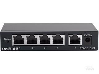 锐捷网络RG-ES105D