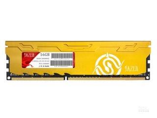 棘蛇16GB DDR4 3000