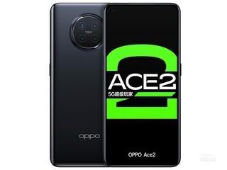 OPPO Ace2(8GB/256GB/全网通/5G版)