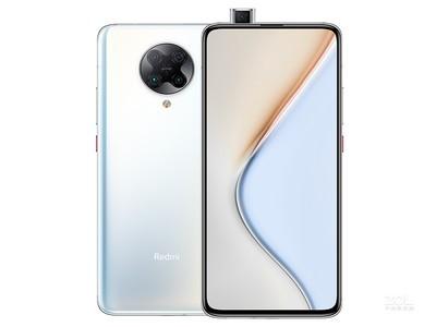 【下单立减送豪礼】Redmi K30 Pro(6GB/128GB/全网通/5G版)