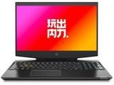 惠普暗影精灵6 Air(i7 10750H/16GB/1TB/RTX2060)