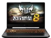 华硕 飞行堡垒8(i5 10300H/8GB/512GB/GTX1660Ti)