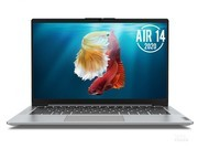联想 小新Air 14 2020(R5 4600U/16GB/512GB/集显)