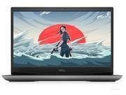 戴尔 G5 SE(R7 4800H/16GB/512GB/RX5600M/144Hz)