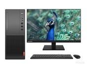 联想 扬天M6603D(i5 9400/8GB/256GB+1TB/集显/23LCD)