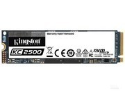 金士顿 KC2500(1TB)