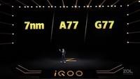 iQOO Z1(8GB/128GB/全網通/5G版)發布會回顧5