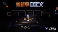 iQOO Neo3(6GB/128GB/全网通/5G版)发布会回顾3