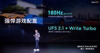 Redmi 10X(8GB/256GB/全网通/5G版)发布会回顾2