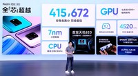 Redmi 10X(6GB/128GB/全網通/5G版)發布會回顧4