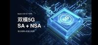 Redmi K30极速版(6GB/128GB/全网通/5G版)发布会回顾6