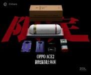 OPPO Ace2(8GB/256GB/全網通/5G版/EVA限定版)官方圖6