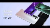 华为nova 7 SE(8GB/128GB/5G版/全网通)发布会回顾3