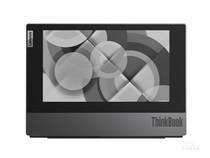 ThinkPad ThinkBook Plus