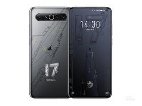 魅族17(8GB/256GB/全网通/5G版/航母限定版)