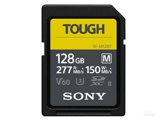 索尼SF-M128T(128GB)