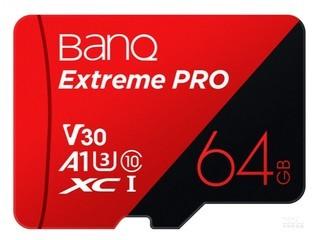 BanQ U1(64GB)