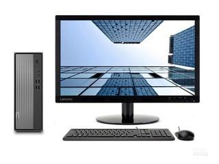 联想IdeaCentre 天逸510S(R5 3500U/8GB/1TB/集显/21.5LCD)