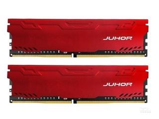 玖合32GB(16G×2)  DDR4 3000