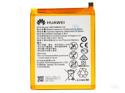 华为 P9 Plus电池(HB376883ECW)