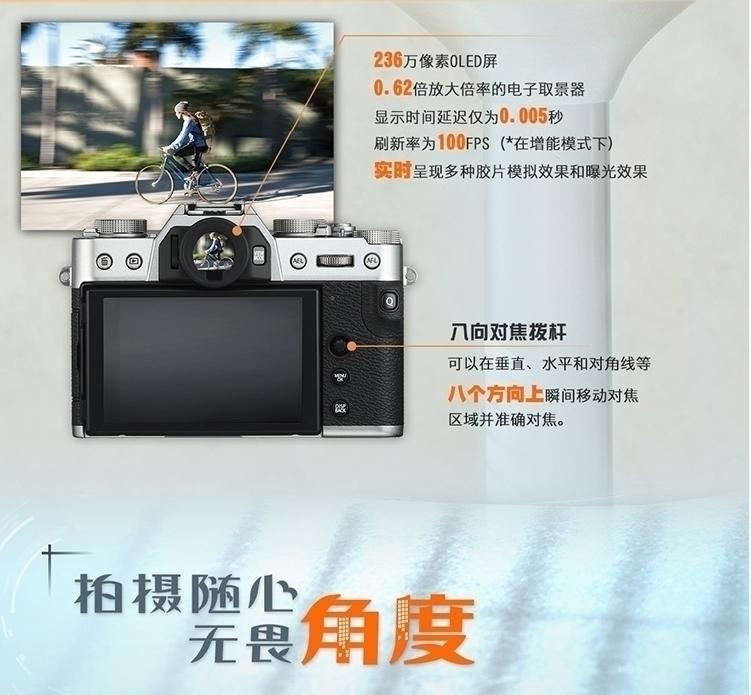 富士X-T30(单机)评测图解图片7