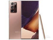 三星 Galaxy Note 20 Ultra(12GB/512GB/全网通/5G版)询价微信18612812143,微信下单立减200.