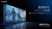 荣耀X10 Max(8GB/128GB/全网通/5G版)官方图7