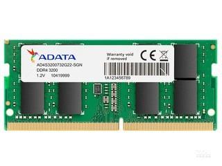 威刚万紫千红 8GB DDR4 3200(笔记本)