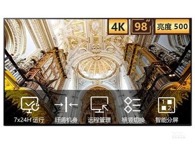 三星 QM98N  三星98寸4K商用显示器