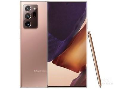 三星 Galaxy Note 20 Ultra(12GB/512GB/全网通/5G版)